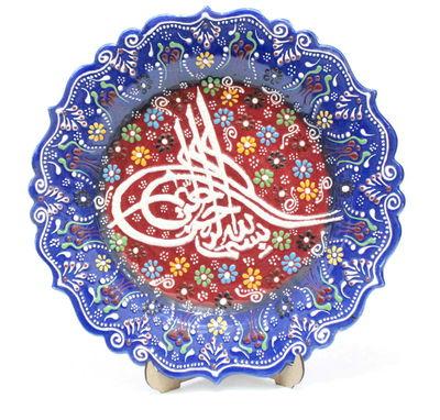 25 cm Dantel Desenli Osmanlı Tuğrası Çini Seramik Tabak