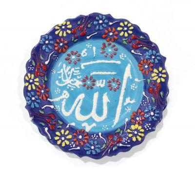 18 cm Allah C.C Yazılı Çini Kabartma Seramik Tabak